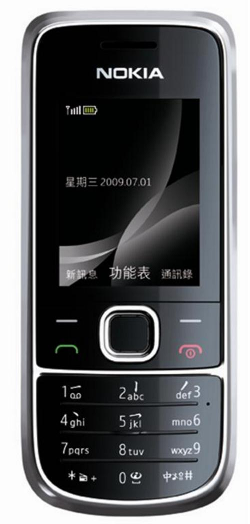 Buy Nokia 2700 classic Sale Sialkot Pakistan Nokia 2700 ...