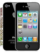 Apple iphone 4 16GB FU Price in Pakistan
