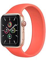 Apple Watch SE Price in Pakistan