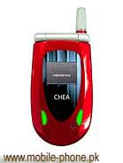 Chea 228 Price in Pakistan