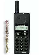 Ericsson GH 388 Price in Pakistan