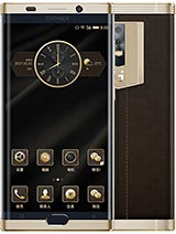 Gionee M2017 Price in Pakistan