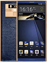 Gionee M7 Plus Price in Pakistan