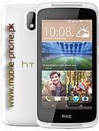 HTC Desire 326G Dual SIM Price in Pakistan