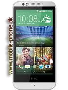 HTC Desire 510 Price in Pakistan