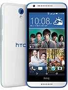 HTC Desire 620 dual sim Price in Pakistan