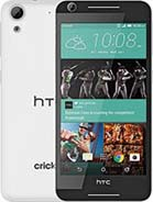 HTC Desire 625 Price in Pakistan