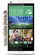 HTC Desire 816 dual sim Price in Pakistan