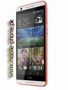HTC Desire 820s dual sim Price in Pakistan
