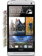 HTC One Dual Sim Price in Pakistan