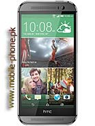 HTC One M8s Price in Pakistan