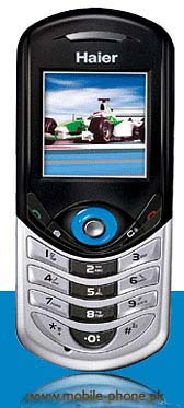 Haier V190 Price in Pakistan