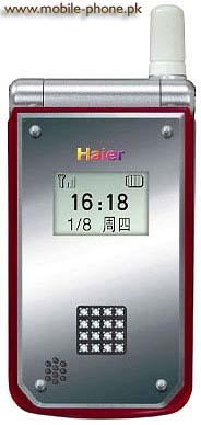 Haier Z7100 Price in Pakistan