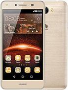 Huawei Y5II Price in Pakistan