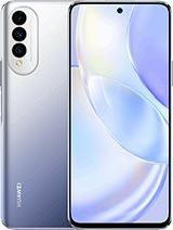 Huawei nova 8 SE Youth Price in Pakistan