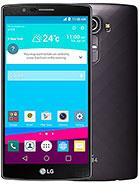 LG G4 Dual Price in Pakistan