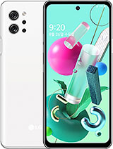 LG Q92 5G Price in Pakistan