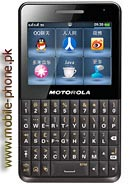 Motorola EX226 Price in Pakistan