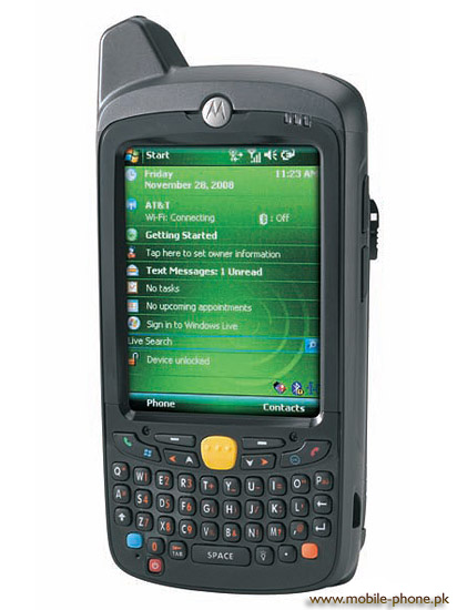 Motorola MC55 Price in Pakistan