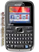 Motorola MOTOKEY 3-CHIP Price in Pakistan