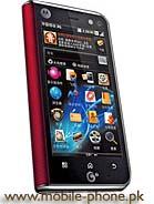 Motorola MT710 Price in Pakistan