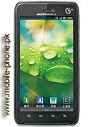 Motorola MT917 Price in Pakistan