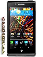Motorola RAZR V XT889 Price in Pakistan