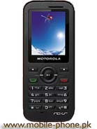 Motorola WX390 Price in Pakistan