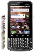 Motorola XPRT Price in Pakistan
