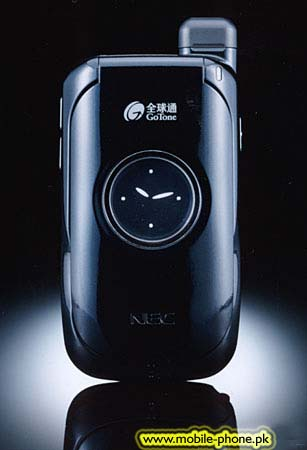 NEC N620 Price in Pakistan