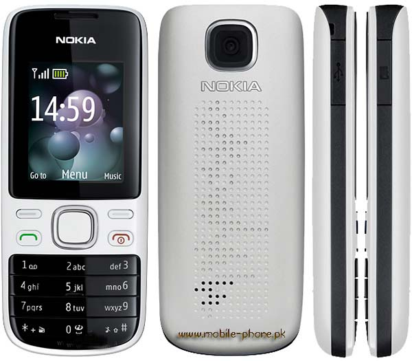 Nokia 2690 mobile picture