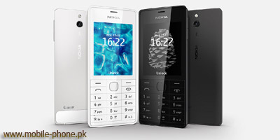 e7 nokia price in pakistan 2019