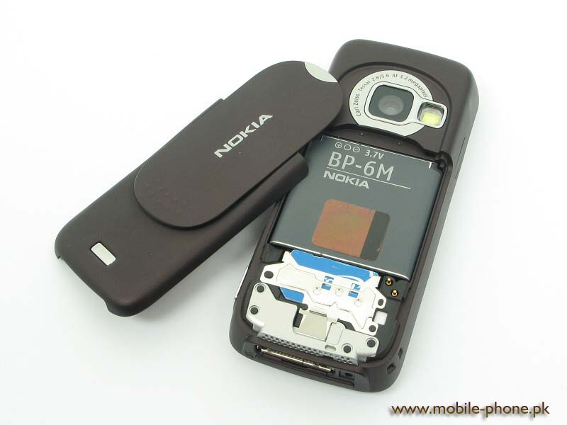Nokia N73 Price in Pakistan