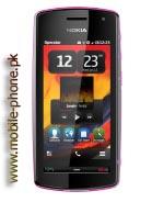 Nokia 600 Price in Pakistan