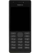 Nokia RM 1187 Price in Pakistan