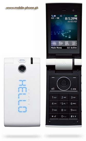 O2 Cocoon Price in Pakistan