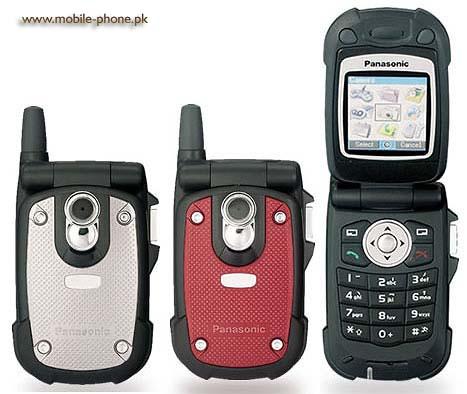 Panasonic X68/X77 Price in Pakistan