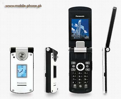 Panasonic X800 Price in Pakistan