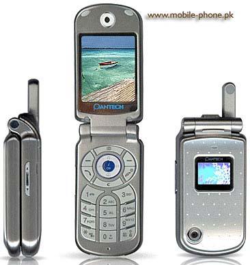 Pantech GB200 Price in Pakistan