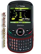 Pantech Jest II Price in Pakistan