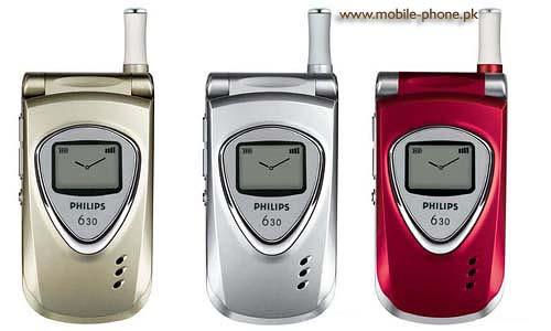Philips 630 Price in Pakistan