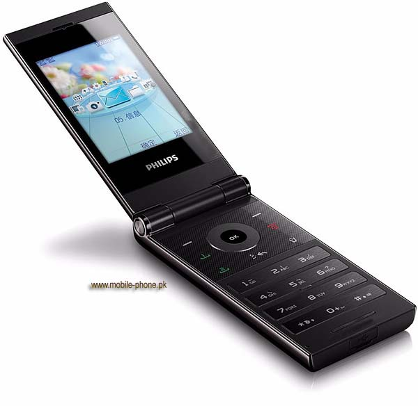 Phone crazy sony xperia used price in pakistan include: Primary