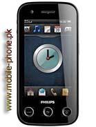 Philips D813 Price in Pakistan