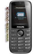 Philips X1510 Price in Pakistan