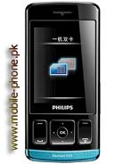 Philips X223 Price in Pakistan