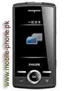 Philips X516 Price in Pakistan