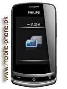 Philips X518 Price in Pakistan