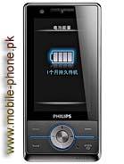 Philips X605 Price in Pakistan