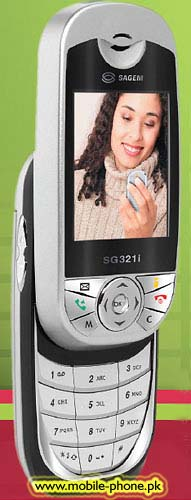 Sagem SG 321i Price in Pakistan
