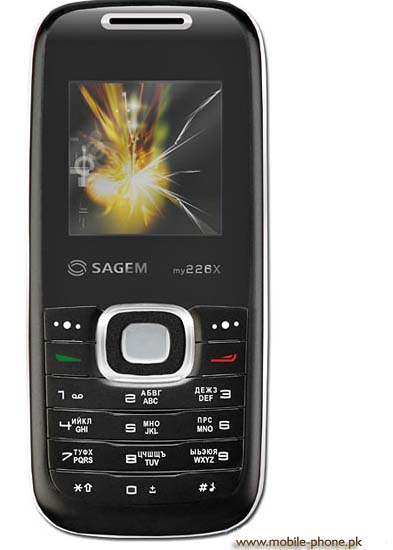 Sagem my226x Price in Pakistan